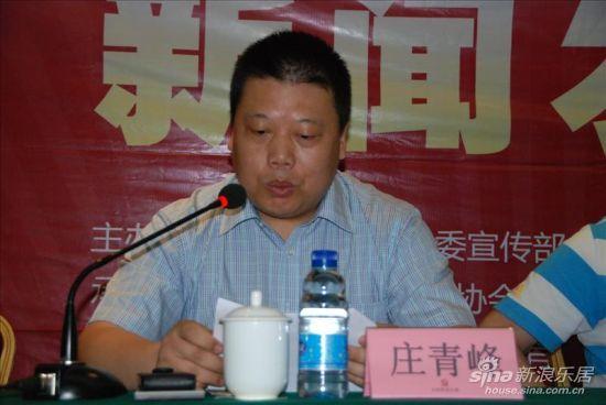庄青峰/济南中海地产有限公司总经理庄青峰