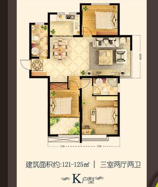 求一长方形房屋设计平面图,长9米,宽11米,因为是农村的,所以只有两层